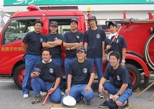 消防 集合写真