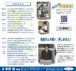 オモテ(下部).JPG