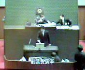 副議長選挙