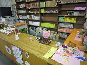 湖北小図書室1