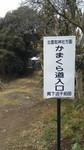 kamakuradou1
